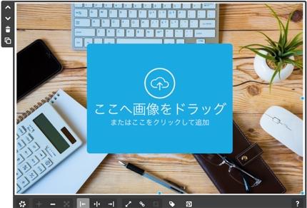 サーバーが不要なホームページ作成サービス!「ジンドゥー」でサイトを制作します!
