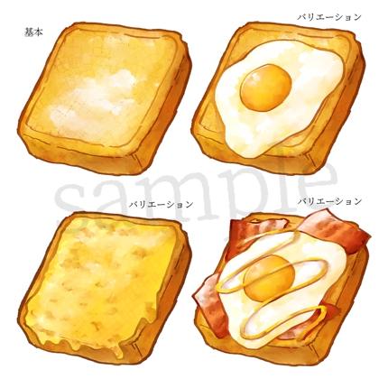 美味しそうな食べ物イラスト描きます!
