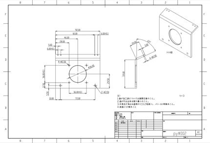 【図面のお困り事解決します!】2D図面作成、修正