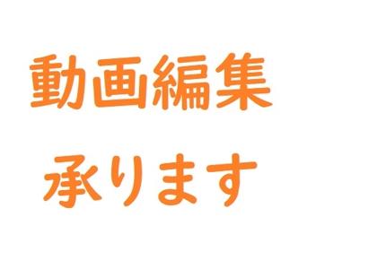 vrewでの動画カット、字幕編集作業