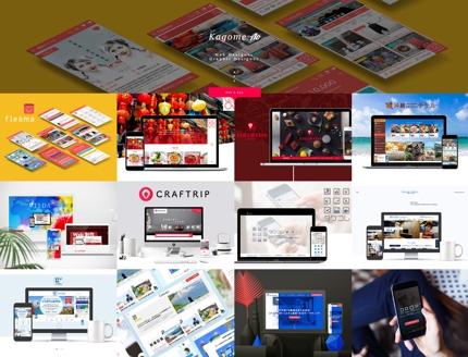 デザイナーズデザインで高品質なWEBサイト、ホームページ制作します