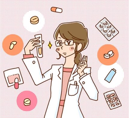 薬剤師業務に関すること、薬に関することなんでも書きます!