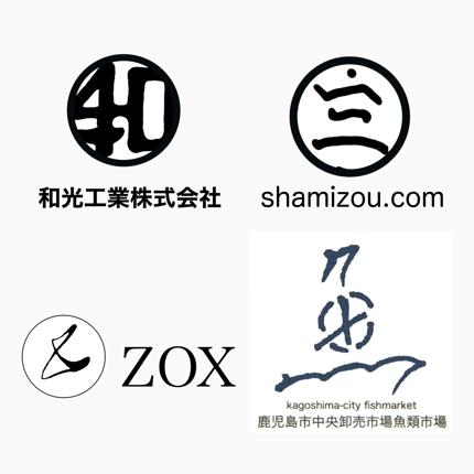 シンプルな単色ロゴを制作します