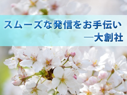 書籍や業務の翻訳・通訳(中国語(繁/簡)