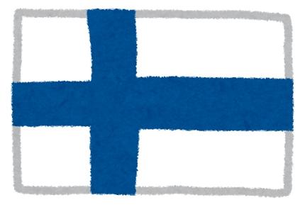 フィンランド移住/親子留学/起業/ビザ・在留許可について相談に乗ります!
