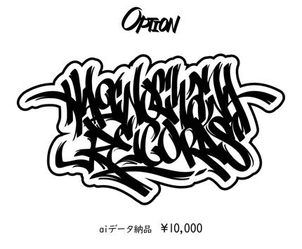 追加料金(¥10,000)お支払い用メニュー(※単品での購入はできません)