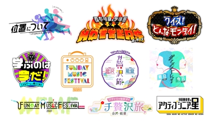 テレビ番組の現役プロデザイナーがあなたのロゴを作成します!