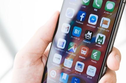 iPhone/Android/Web ハイブリッドアプリ開発