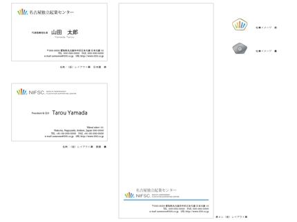 名刺・封筒・ショップカードデザイン