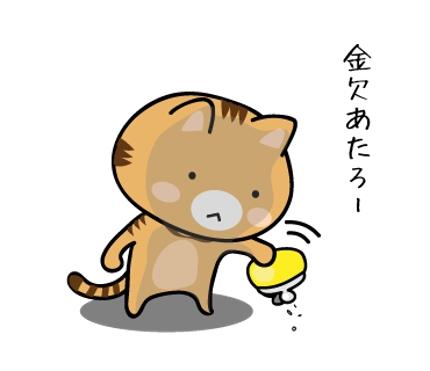 【LINEスタンプ  三点セット】