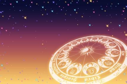 西洋占星術による鑑定レポートを作成します。