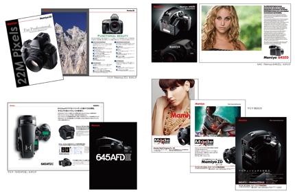 カタログ・リーフレットなど販促印刷物のDTPデザイン