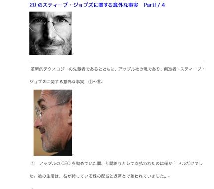 翻訳・/ライティング 海外ニュース記事、語学、留学