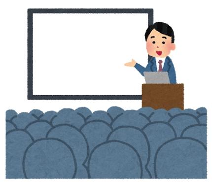 空き家対策に関するセミナー・講演[実績多数!]