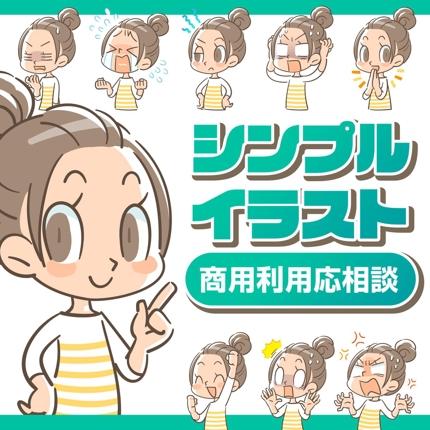 各種イラストレーション ※1点3000円〜サイズや点数により変動致します。
