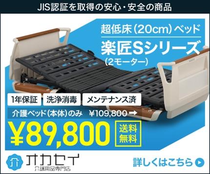 ディスプレイ広告用バナー制作(1点〜)