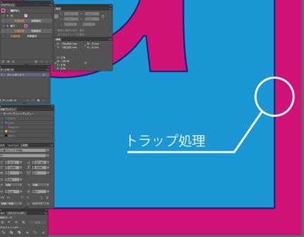 illustratorデータのトラップ処理