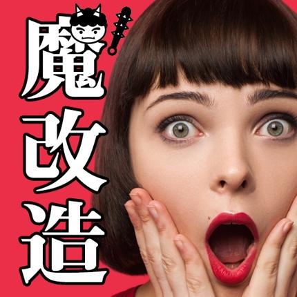 ワードプレス高機能プラグインが3万円で選び放題パッケージ
