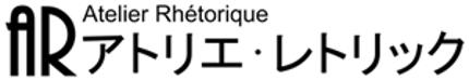 フランス語由来のネーミングをご提案致します。