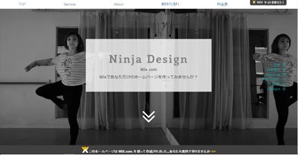 「Wix認定Proデザイナー」がホームページを制作します。