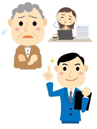 オフィスやご自宅における小規模ネットワーク構築・第三者意見ご相談対応