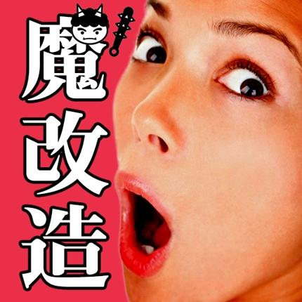 ワードプレス高機能プラグインが5万円で選び放題パッケージ