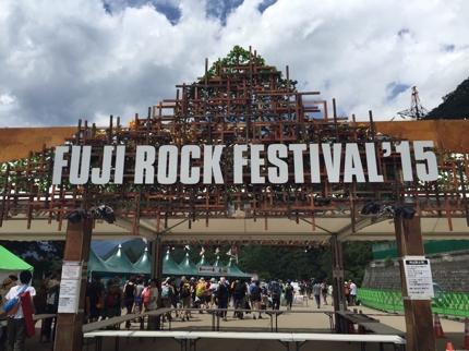 3大フェス(フジロック・サマソニ・ロックインジャパン)へ参加した体験談
