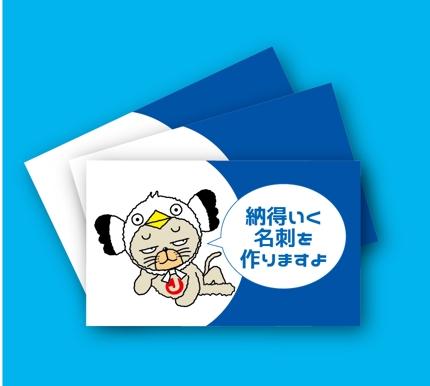名刺デザイン!!