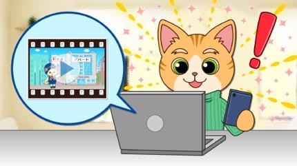 企業PRやサービス説明、YouTubeCMも!直感で伝わる『アニメーション動画』
