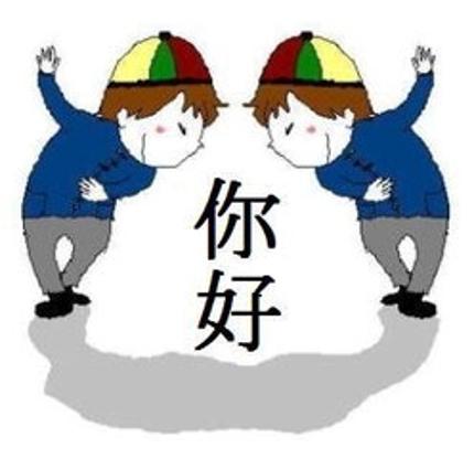 日本語↔中国語(北京語)翻訳うけたまわります。