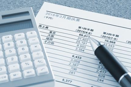 財務会計・簿記・経理に関する記事(法的根拠付き)2,000文字程度 書けます!