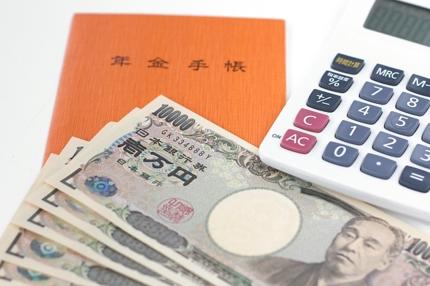 社会保険に関する記事 2,000文字程度 書けます!※次回の販売は12月初旬頃の予定で