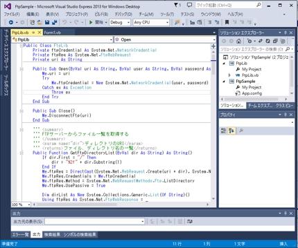 Java、C/C++、C#.Net、VB、VC 等のサンプルソースを提供します