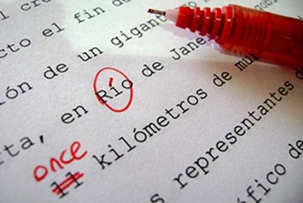 スペイン語 ネイティブチェック A4 1ページ~