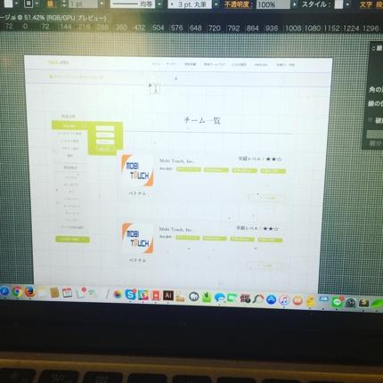 Web制作における画面設計支援(1ページ)