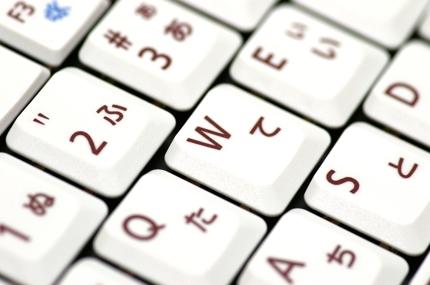 PDFからの文字起こし 即日対応可能 A4用紙4枚1000円
