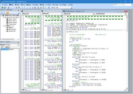Windows API + Excel VBA