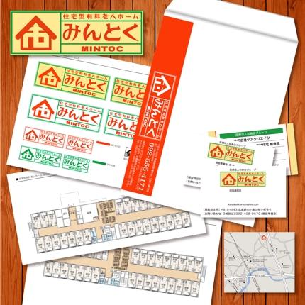 高齢者施設のオープニングツール・ロゴ・封筒・名刺・フロア図・地図