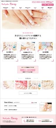 49800円でお洒落なサロンのホームページ制作します!(スマホ対応・Wordpress構築)