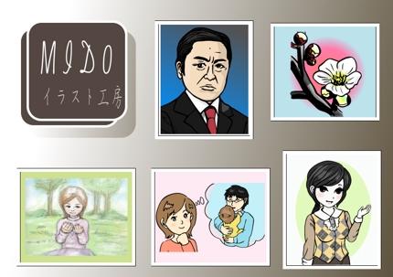 1000円+税で1枚 似顔絵・挿絵等イラストを作成します。MIDOイラスト工房