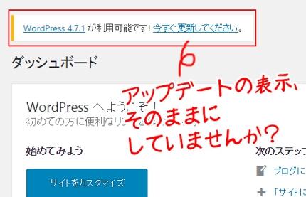 Wordpressのメンテナンス管理☆契約日より1年間有効☆