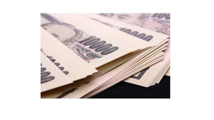 資金調達コンサルティング (銀行と上手く付き合って融資を引き出す方法)