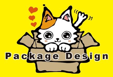 パッケージ・デザインを製版入稿データまでしっかり担当いたします。