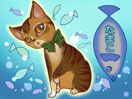 最短2日~猫さんキャラクター化オーダー