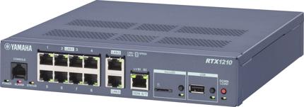 YAMAHAルーターを使用して拠点間VPNを構築