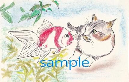 愛猫のシュウと金魚