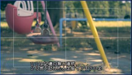 動画のテロップ入れ編集