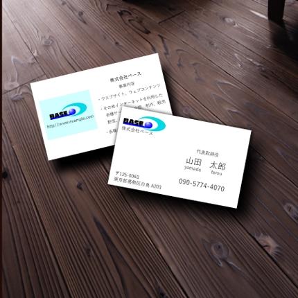 ■名刺デザイン・・・¥10,000〜