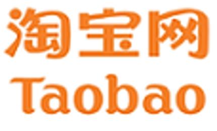 アリババ、タオバオ海外通販説明文を日本向け翻訳します。売れるキャッチコピー