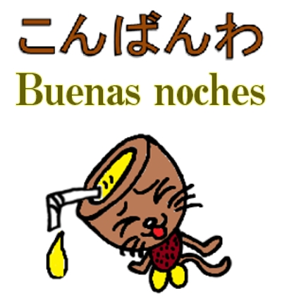 LINEスタンプ42種 スペイン語変換パッケージ【スペイン語Ver.】